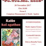 Alla Presentazione del Calendario interverrà anche Don L. Piccioli Vicario della Diocesi di Spoleto - Norcia, come delegato del Vescovo. Vi aspettiamo numerosi!!!
